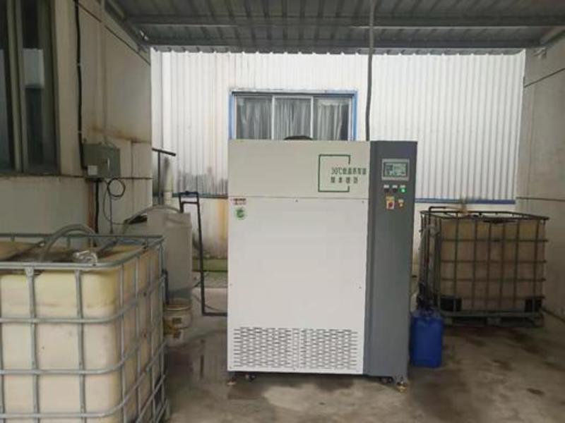 XS-100L-30L垃圾渗滤液废水处理设备